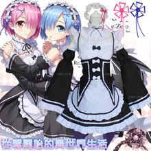 <b>Costume Rem</b> reviews – Online shopping and reviews for <b>Costume</b> ...