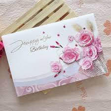 Handmade Patch Birthday Greeting Card Simple And Elegant Birthday