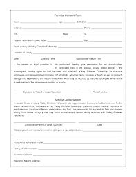 Parental Consent Form Parental Consent Form For Photos Swifterco parental consent 1