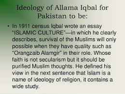 essay on allama iqbal in sindhi college paper writing service essay on allama iqbal in sindhi