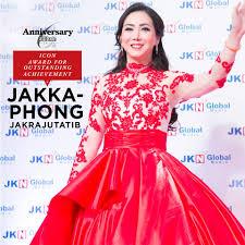 คุณแอน - จักรพงษ์ จักราจุฑาธิบดิ์ CEO... - Attitude Magazine Thailand