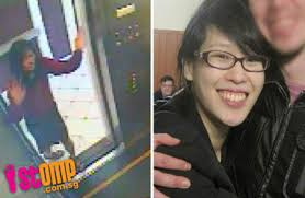Guests at the cecil hotel said they had bathed and drunk water from the tank while she remained in it. More Strange Happenings At Hotel Where Elisa Lam Died