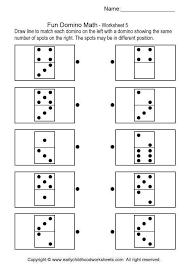 Fun Domino Math- Brain Teaser Worksheets # 5
