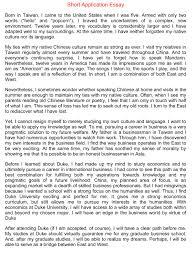 scholarship essay format example short essay cover letter cover letter scholarship essay format example short essayhigh school scholarship essay examples