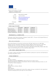 Sample Of Cv Resume Doc Cv Template Word European Tbpluwch