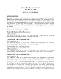 Best Office Manager Resume Example Livecareer Job Description For