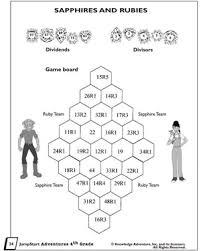 Homeschool   Me  Cool Math Games MPM School Supplies Picture Analogies       Worksheet
