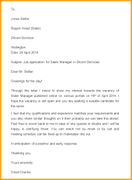 Formal Business Email Template Format Writing Samples