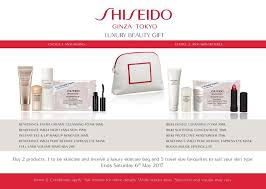 shiseido gift with purchase promotion