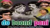 Jalal Agha Do Boon Pani Movie