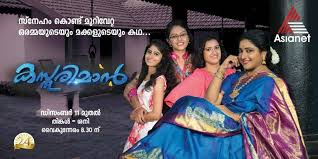 Kasthooriman Serial Ratings Top 1 Malayalam Fiction Of