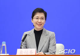 Image result for 中华人民共和国物资部
