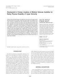 Ama Guides Upper Extremity Conversion Chart Pdf Development Of Korean Academy Of Medical Sciences