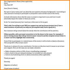 Letter To Ask For Raise Sample Letter Asking For Donations Funeral Expenses And