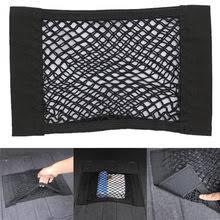 Mesh Net <b>Holder</b> Cargo <b>Organizer</b> reviews – Online shopping and ...