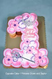 Cupcakes Omaha Cake Gallery
