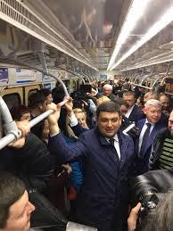 Киевсовет предлагает Раде отменить бесплатный проезд для депутатов - Цензор.НЕТ 8990