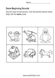 Kindergarten Phonics Worksheets Beginning Sounds The Best Image ...