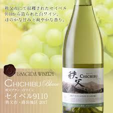 chichibu buran 2018 say bell 9110 white wine domestic ion saitama wine usaida winery chichibu farmers white wine chichibu buran present present