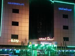 Al Turki Resort Al Hada Alsaab Suites Hotels Book Now