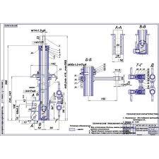 Дипломная работа на тему Гидроусилитель рулевого управления ВАЗ  Передняя винтовая регулируемая по жёсткости подвеска ВАЗ 2114