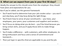 interview for hr position questions and answers 52 hr business partner interview questions and answers pdf