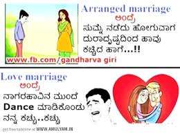 essays on love marriage or arrange marriage brainiacom which is better an arranged marriage or a love marriage