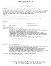 Resume Example For Retail Best of Retail Clothing Resume Resumes R Ma S Lane Resume Examples For