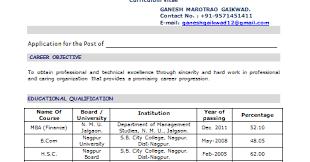 Latest Resume Format For Mechanical Engg Freshers Resume Format Carpinteria  Rural Friedrich