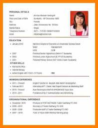 Cv Curriculum Vitae Interesting Curriculum Vitae Format For Job Applicationexample Of Cv For Job