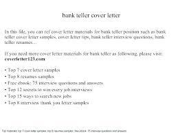 Teller Cover Letter Sample Bank Teller Cover Letter Examples Sample Cover Letter For Bank
