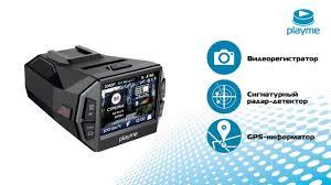 <b>Видеорегистратор</b> с <b>радар</b>-<b>детектором Playme</b> P600SG угл ...