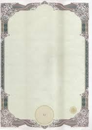 Бланки с защитой сертификаты дипломы грамоты свидетельства  двухцветные гильоширы рамки и сетки водяной знак пирмида Защита от копирования Плавный переход цвета