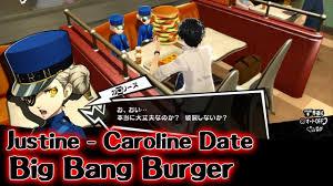 Persona 5 The Royal - Justine & Caroline Big Bang Burger Date ...