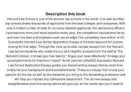 resume law school co resume law school