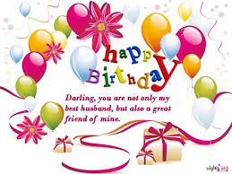 E Birthday Card Make An E Birthday Card Free Lovely Happy Birthday Frames
