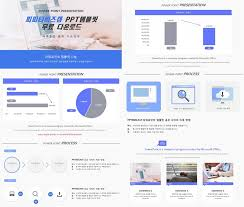 Cool Power Points Share Cool Clean Concept Ppt Templates Free Of Charge All