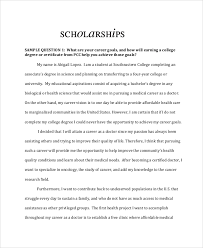 College Scholarship Essays The Diamondback The University Of Marylands Independent Sample Of