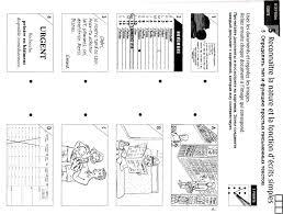 Входной и итоговый контроль по французскому языку в классе с  c documents and settings Администратор tkazachihina Рабочий стол Олимпиада 4