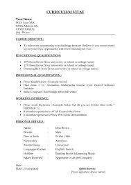 004 Simple Job Resume Templates Template Ideas Examples Sample For