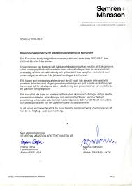 Brilliant Ideas Of Recommendation Letter Student Internship About