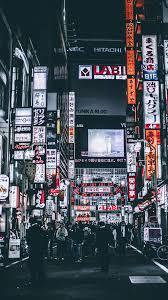 Tokyo City.