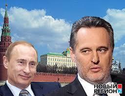 """Пользуясь добротой Путина, Фирташ по дешевке закупил у """"Газпрома"""" 5 миллиардов кубов газа - Цензор.НЕТ 7811"""