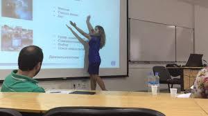 Презентация дипломной работы  Презентация дипломной работы