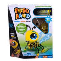 Интерактивные игрушки Furby Boom купить, сравнить цены в ...