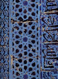 Islamic Art And Architecture The System Of Geometric Design Islamic Art And Architecture Pattern Light And Structure