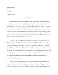Sample Of Poem Cancer Poem Sample Sample Poem Analysis Paragraph