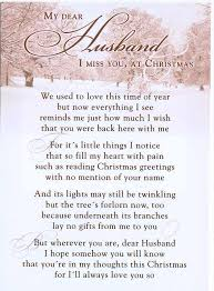 Love Quotes To Your Husband Love Quotes For Husband Christmas Love Quotes For Husband 41