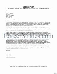 Yoga Instructor Cover Letter Best Of Spinning Instructor Cover