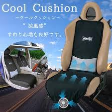 it is kool kc 1000b in prevention of heat heat stroke measures cushion heat measures